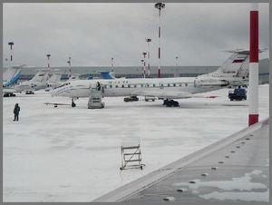 Москва владикавказ авіаквитки