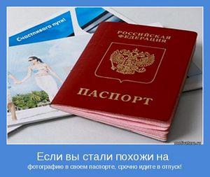 Чи можна купити авіаквитки без закордонного паспорта