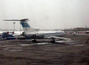 Новокузнецьк калининград авіаквитки