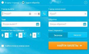 Новосибірськ алмати авіаквитки