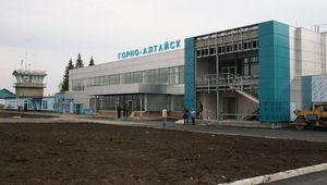Новосибірськ гірничо алтайск авіаквитки