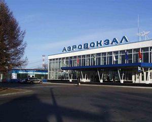 Новосибірськ кемерово авіаквитки