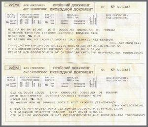 Новосибірськ владивосток авіаквитки ціна