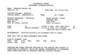 Приклад електронного авіаквитка