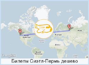 Москва севастополь авиабилеты
