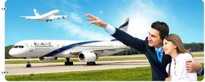 Пошук авіаквитків по всім авіакомпаніям