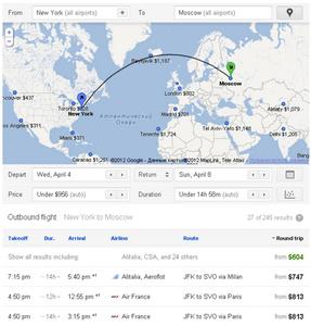 Пошук авіаквитків по всьому світу