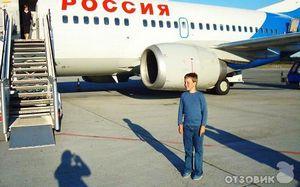 Купівля авіаквитків на чартерні рейси