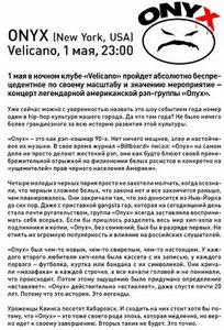 Продаж авіаквитків в Хабаровську