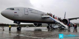 Продаж авіаквитків красноярск