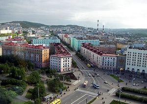 Продаж авіаквитків в Мурманську