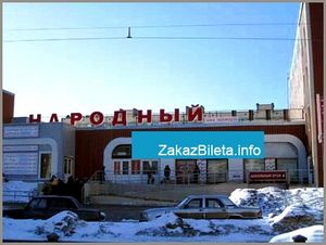 Продаж авіаквитків в Новосибірську
