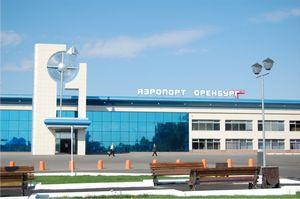 Продаж авіаквитків в Оренбурзі