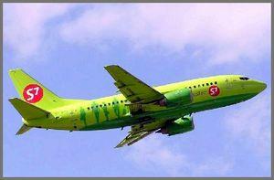 Продаж авіаквитків в Ташкенті