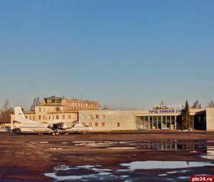 Москва тюмень авіаквитки ціна
