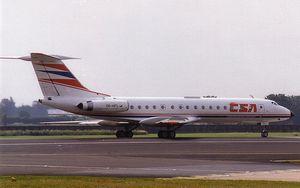 Москва абхазия авіаквитки