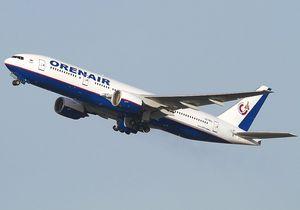 Розпродаж авіаквитків в германію