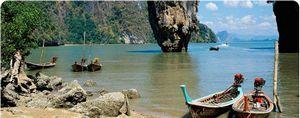 Розпродаж авіаквитків в тайланд