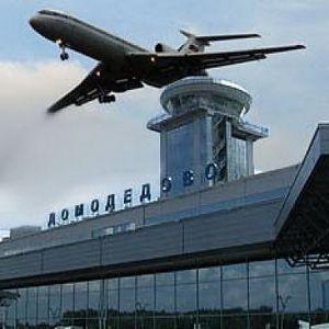 Реєстрація авіаквитків домодедово