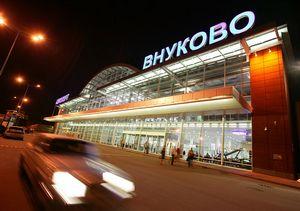 Реєстрація авіаквитків Шереметьєво