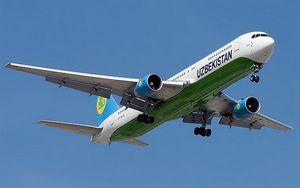 Квитки на літак узбекистан хаво йулларі