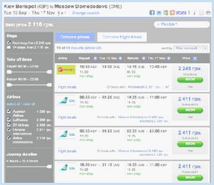 Сайт skyskanner для замовлення авіаквитків