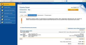 Сайти агрегатори авіаквитків
