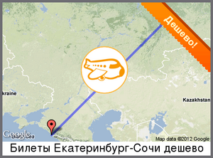 Літак київ москва ціна квитка