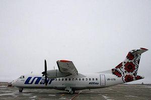 Літак москва луганськ ціна квитка