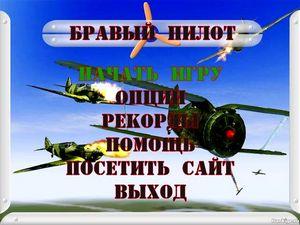 Найдешевші квитки з Хабаровська