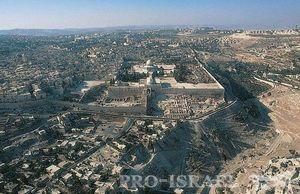 Найдешевші квитки в Ізраїль