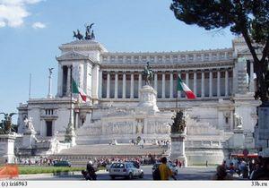 Найдешевші квитки в рим