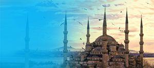 Найдешевші квитки в стамбул