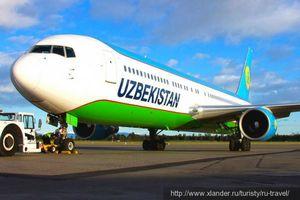 Найдешевші квитки в узбекистан