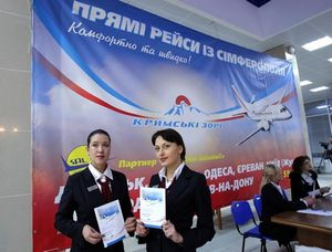 Санкт петербург краснодар вартість авіаквитка