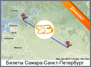 Вартість авіаквитка санкт петербург оренбург