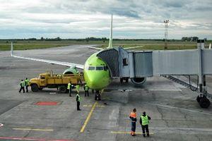 Порівняти вартість авіаквитків