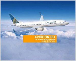Вартість авіаквитка до Владикавказа