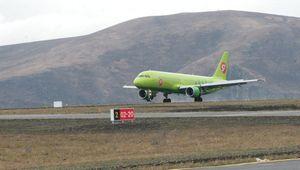 Вартість авіаквитка гірничо алтайск москва