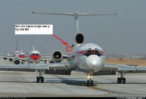 Вартість авіаквитків з Оренбурга