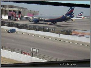 Вартість авіаквитків болгарія москва