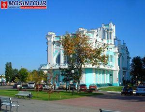 Вартість авіаквитків до Астрахані