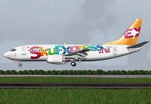 Вартість авіаквитків до Калінінграда