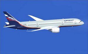 Вартість авіаквитків до Ставрополя