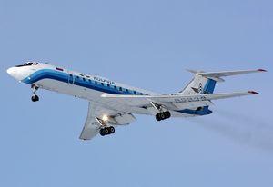 Вартість авіаквитків з Магнітогорська
