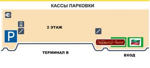 Вартість авіаквитків москва оренбург
