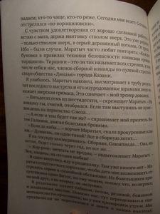 Вартість авіаквитків москва владивосток