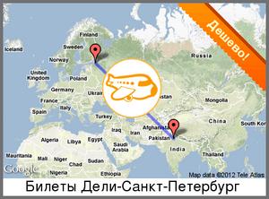 Вартість авіаквитків мурманск санкт петербург