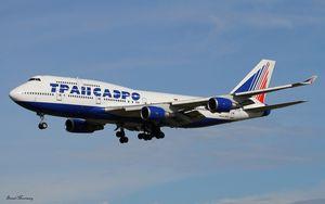 Вартість авіаквитків Трансаеро
