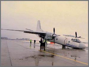 Вартість авіаквитків уфа москва